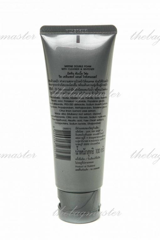 Mistine Double Foam with Cleanser & Whitener